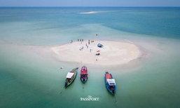 เกาะผ้า พังงา: เนินทรายงาม กลางทะเลอันดามัน
