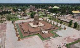 เจ้าอาวาสวัดภูม่านฟ้าบุรีรัมย์ยัน สร้างเมืองสีหนครตามจินตนาการ ไม่ได้เลียนแบบนครวัด!