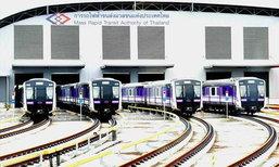 ผู้ใช้รถไฟฟ้ามีเฮ รฟม. เตรียมเชื่อมต่อสถานีเตาปูน - บางซื่อ!!