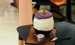 ร้านขนมแบบหวานน้อย กับ Apbo Cafe สาขาใหม่ สยามพารากอน
