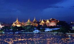กรุงเทพฯ ติดโผ 50 เมืองน่าเที่ยวแห่งปี 2018