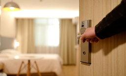 """ศึกษากันหน่อย! """"ห้องพักโรงแรม"""" มีอะไรเอากลับบ้านได้?"""