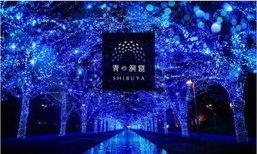 Ao no Dokutsu Shibuya อุโมงไฟสีฟ้าประดับด้วยแสงไฟสว่างไสวสุดโรแมนติกที่ชิบุยะ