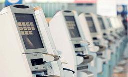 5 วิธีเช็คอินฝ่าแถวคิวสนามบินเพื่อไปขึ้นเครื่องให้ทันเวลา