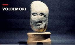 """พิพิธภัณฑ์ """"หินหน้าคน"""" ในญี่ปุ่น ที่โด่งดังไปทั่วโลก!"""