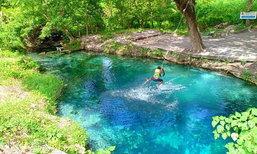 ไม่ต้องไปไกลถึงวังเวียง! พบบ่อน้ำบลูลากูนแห่งใหม่ ณ ลพบุรี