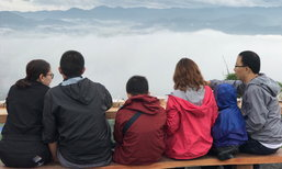 ทะเลหมอกหยุนไหล ที่เที่ยวหน้าหนาวควรไป ในแม่ฮ่องสอน
