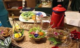 พาชิมเมนูจากดอกไม้สุดครีเอท ในศูนย์อาหาร Eatthai (อีทไทย) เซ็นทรัล เอ็มบาสซี
