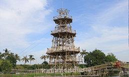 หอชมทุ่งบ้านต้นตาล สุพรรณบุรี