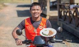 Buakaw Village Canteen & Cafe ร้านอาหารบรรยากาศสุดฟินกระทบไหล่ บัวขาว บัญชาเมฆ