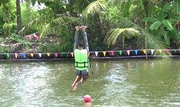 สวนน้ำชุมชนบ้านคลองแค ที่เที่ยวใหม่สุดคูลแห่งสมุทรสาคร