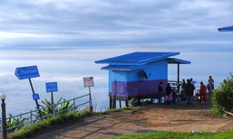 ทะเลหมอกไร่ริมผาภูทับเบิก ความสวยงามแห่งหน้าฝน