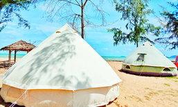 Slow life camping เต็นท์กระโจมสุดชิคบนชายหาดริมทะเลสัตหีบ