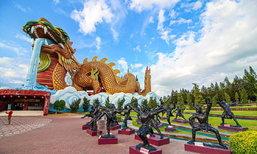 หมู่บ้านมังกรสวรรค์ แลนด์มาร์คแห่งสุพรรณบุรี มาเที่ยวที่นี่เหมือนได้มาเมืองจีน
