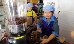 ร้านเชียงรายปัญญา ร้านกาแฟที่น่ารักที่สุดในโลก