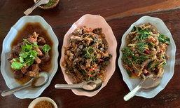 ครัวคุณน้อยดอนมะกอก ที่สุดแห่งอาหารป่าเมืองเพชร