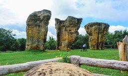 มอหินขาว สโตนเฮนจ์เมืองไทย