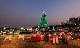 ปีใหม่นี้มาเชียงรายต้องแวะถ่ายรูปที่นี่! ต้นคริสต์มาสยักษ์จากขวดพลาสติก ที่สิงห์ปาร์ค เชียงราย