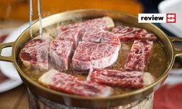 Best Beef สาขาบางแคเปิดแล้ววันนี้ สวรรค์ของคนรักเนื้อย่านฝั่งธน