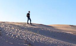 หาดหงส์ ทะเลทรายซาฮาราชธานี