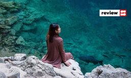 หล่มภูเขียว มหัศจรรย์บ่อน้ำสีฟ้ากลางป่าเมืองลำปาง