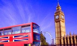 ลอนดอน