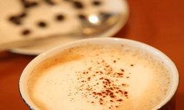ร้านกาแฟ 4 ความรื่นรมย์