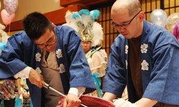 ร่วมงานการกุศลเพื่อผู้ประสบภัยพิบัติแผ่นดินไหวในญี่ปุ่น