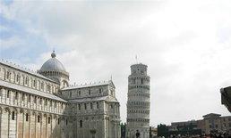 อิตาลี เพชรน้ำงามแห่งมรดกโลก