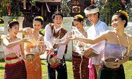 ประเพณี สงกรานต์ 2553