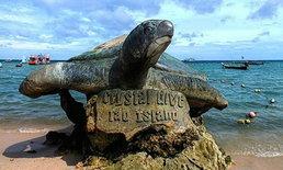 เกาะเต่า อันดับ 8 เกาะน่าเที่ยวของโลก
