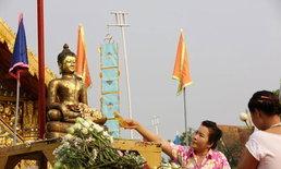 10 อันดับที่เที่ยวสงกรานต์ยอดฮิตในประเทศไทย