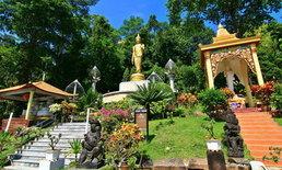 50 ภาพที่เที่ยวสวยเตะตา เมืองจันทบุรี