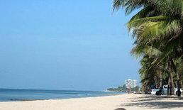 หาดบางแสนโฉมใหม่ สวยไฉไลน่าไปเที่ยวเว่อร์!