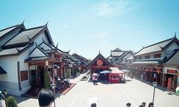 9 สถานที่ท่องเที่ยว..ต้อนรับวันตรุษจีน 2562