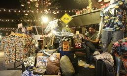 'Chaeng Market' ตลาดนัดกลางคืน..สำหรับคนชอบงานมีสไตล์
