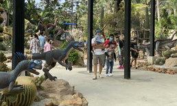 เปิดสวนนงนุชพัทยา พร้อมมาตรการสร้างความมั่นใจ 11 ข้อ ให้กับนักท่องเที่ยว