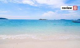 เกาะแสมสาร ทะเลสวยใกล้กรุงเทพฯ เที่ยวง่าย ไปได้ทุกวัน