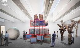 ฮ่องกงเตรียมเปิด M+ Museum หนึ่งในพิพิธภัณฑ์ร่วมสมัยที่ใหญ่ที่สุดของโลก