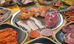 """""""Nene barbecue Buffet"""" ร้านปิ้งย่างหมูเกาหลีลับๆ ในรัชดาซอย 3"""