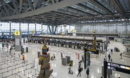 กระทรวงคมนาคมประกาศด่วน อนุญาตคืนตั๋วเดินทางได้ไม่หักค่าใช้จ่าย แจ้งก่อน 24 ชม.