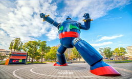 โกเบ ไอรอนแมน หุ่นยนต์เหล็กหมายเลข 28 ตัวแทนพลังใจของชาวเมืองโกเบ