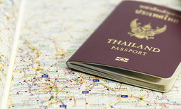 """นักท่องเที่ยวชาวไทย..เฮ!  """"ไต้หวัน"""" ยกเว้น """"Visa"""" สำหรับคนไทย"""
