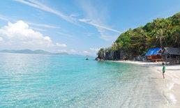 10 หาดสวย..ทะเลใส