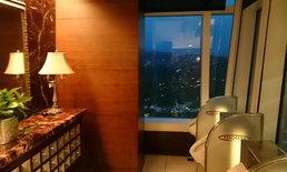 """ห้องน้ำลอยฟ้า """"ตึก Taipei 101""""  ปลดความทุกข์..บนยอดตึก 85 ชั้น !!!"""