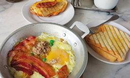 มื้อเช้าอร่อย โกปี๊ เฮี้ยะไถ่กี่ สาขาเสาชิงช้า