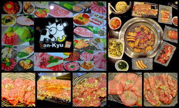 """อร่อยสุดฟิน """"Yakiniku San-Kyu"""" ร้านปิ้งย่างสไตล์ญี่ปุ่นผสมกลิ่นอายของเกาหลี ใครเป็นคอเนื้อต้องห้ามพลาด   ซ.สุขุมวิท 39"""