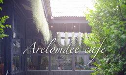 Arelomdee Cafe' อาลมดี คาเฟ่ | ร้านกาแฟริมน้ำ | ชมวิว ชุมชนเก่า ริมคลองบางกอกน้อย | กรุงเทพ