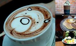 Kays Espresso Bar ร้านกาแฟ จันทบุรี สุดหรู บรรยากาศสุดชิล