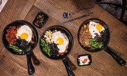 พาทัวร์อาหารเกาหลี 4 ร้านที่ Show DC ห้างเปิดใหม่เอาใจแฟนคลับเกาหลี